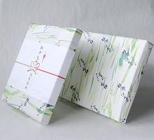 包装紙・のし